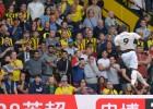 """""""United"""" uzvar viesos un aptur """"Watford"""" pārsteidzošo uzvaru sēriju"""