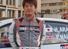 Baumaņa pārstāvētajai STARD komandai pievienojas rallija pilots no Japānas