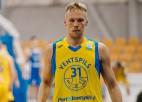 """""""Ventspils"""" uzņems jūrmalniekus, spēkus samēros arī Igaunijas vadošās komandas"""
