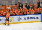 """""""Amur"""" tiek dots laiks līdz 1. martam, lai tiktu galā ar parādiem"""