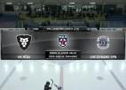 """Video: HK """"Rīga"""" izcīna svarīgu uzvaru pār Sanktpēterburgas """"Dinamo"""""""