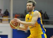 """BK """"Ventspils"""" iekļauts FIBA Eiropas kausa dalībnieku vidū"""