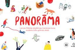 """Kaņepes Kultūras centrā norisināsies ikgadējā studentu bilžu grāmatu izstāde """"PANORĀMA"""""""