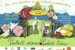 19. un 20. maijā Līvānos notiks 34. Latvijas bērnu un jauniešu folkloras svētki