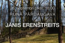 """""""Runā Pārdaugava"""" ietvaros notiks tikšanās ar diriģentu un mūzikas pedagogu Jāni Erenštreitu"""