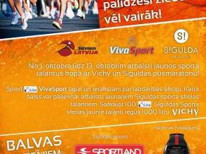 Vichy aicina atbalstīt Siguldas jaunos sporta talantus