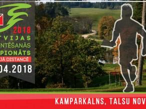 Svētdien Talsos noskaidros Latvijas čempionus garajā distancē orientēšanās sportā