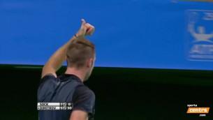 Video: Dimitrova triki Stokholmā