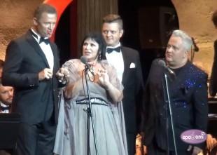 Video: <i>KAĶI</i> Summertime – aicina Inese Galante atklāšanas koncertā