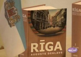 """Video: Apgādā JUMAVA nākusi klajā Augusta Deglava """"Rīga"""""""