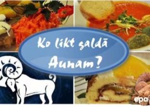 Video: Epadomiem – 10! #5 Astroloģiskā virtuve: Ko likt galdā Aunam?