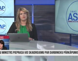 Video: Ināra Pētersone par korupcijas skandālu Valsts ieņēmumu dienestā