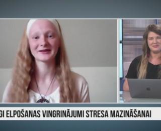 Video: Noderīgi elpošanas vingrinājumi stresa mazināšanai