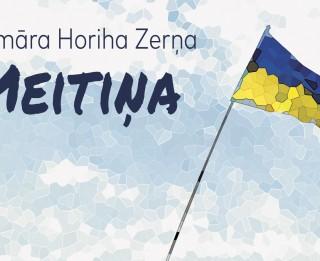 """""""Dienas Grāmata"""" jaunums - Tamāra Horiha Zerņa """"MEITIŅA"""""""