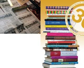 """Izdevniecība """"Pētergailis""""- 30! Skaisto un gudro grāmatu  radīšanas prieks"""