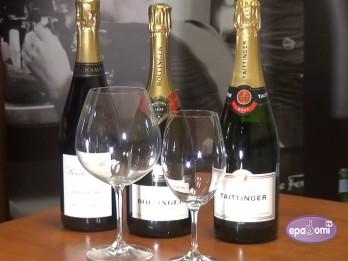Video: Daudzveidīgais šampanietis - padomi tā baudīšanai