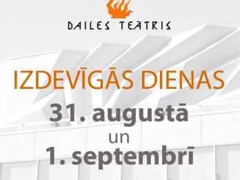 31.augustā un 1.septembrī - Dailes teātra jaunās sezonas Izdevīgās dienas
