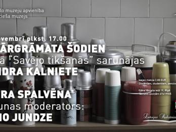Ojāra Vācieša muzejā notiks saruna par pavārgrāmatām