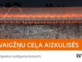 Video: #DzSv noslēguma koncerta aizkulisēs