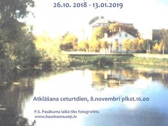 """""""Vēstures peripetijas Bauskas reģionā: Ceļš uz Latvijas simtgadi"""""""