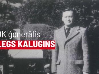 Video: Stāsts par VDK ģenerāli Oļegu Kaluginu