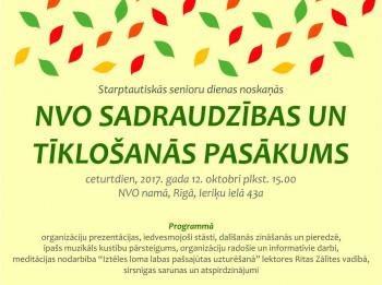 Aicina uz senioru dienai veltītu NVO sadraudzības un tīklošanās pasākumu