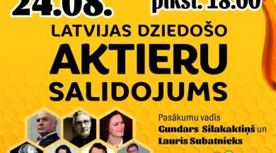 Jau šo sestdien Jelgavā notiks dziedošo aktieru salidojums