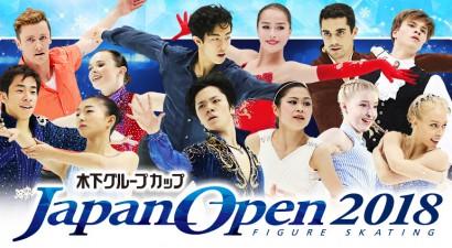 """Vasiļjevs ar Eiropas izlasi iegūst Japānas """"Open"""" sudrabu"""