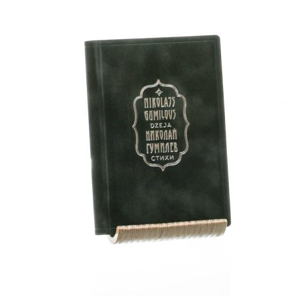 """Izdevniecība """"Neputns"""" izdod Nikolaja Gumiļova bilingvālo dzejas izlasi"""