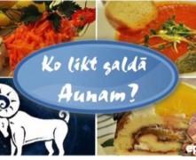 Video: #5 Astroloģiskā virtuve: Ko likt galdā Aunam?