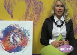 Video: Liene Šomase: Nav nozīmes, no kurienes Tu nāc, bet ir svarīgi uz kurieni Tu ej!
