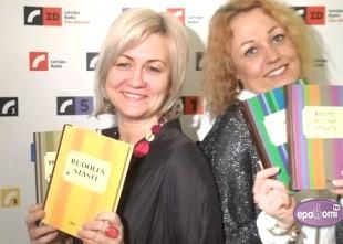 """Video: Apgādā JUMAVA turpinās """"Gudro grāmatu mēnesis"""""""