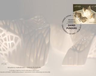 Marka Rotko mākslas centrā Daugavpilī prezentēs Latvijas mūsdienu keramikas mākslinieka Daiņa Pundura daiļradei veltītu pastmarku