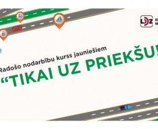 """Latvijas dzelzceļa vēstures muzejā norisināsies radošo nodarbību kurss bērniem """"TIKAI UZ PRIEKŠU!"""""""